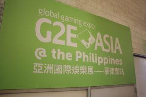 G2E入口